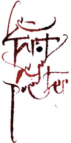 calligraphie pf
